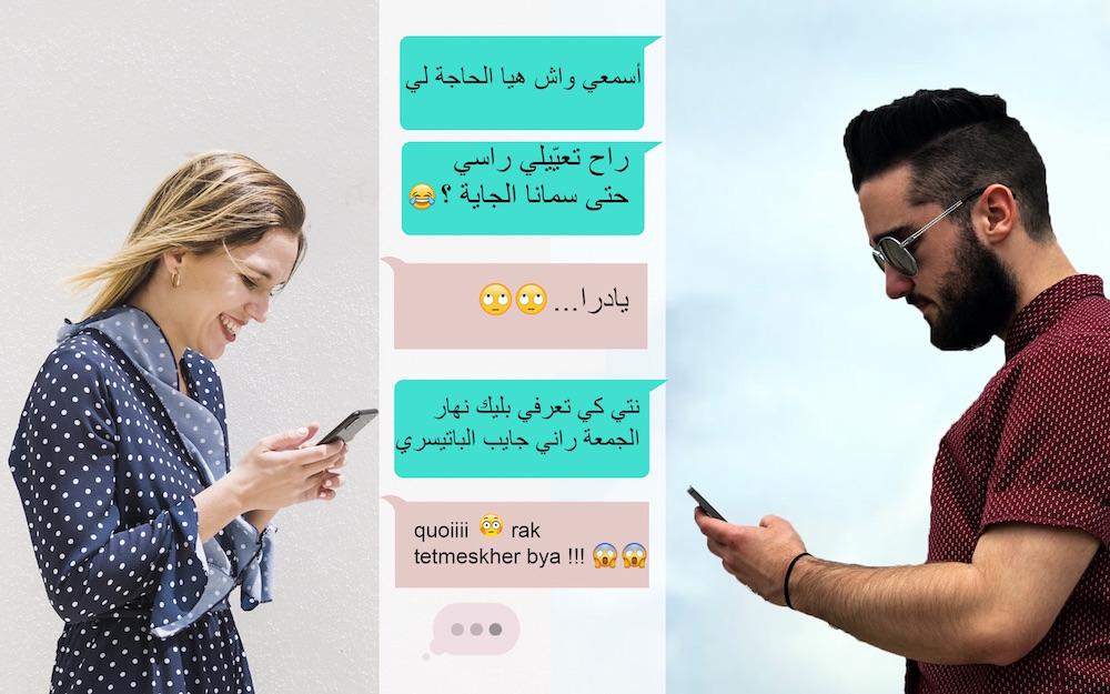 Demande de mariage en Algérie