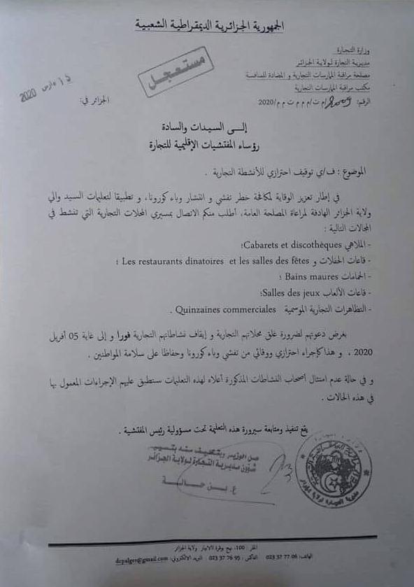 mariage algérie coronavirus salles des fêtes fermées