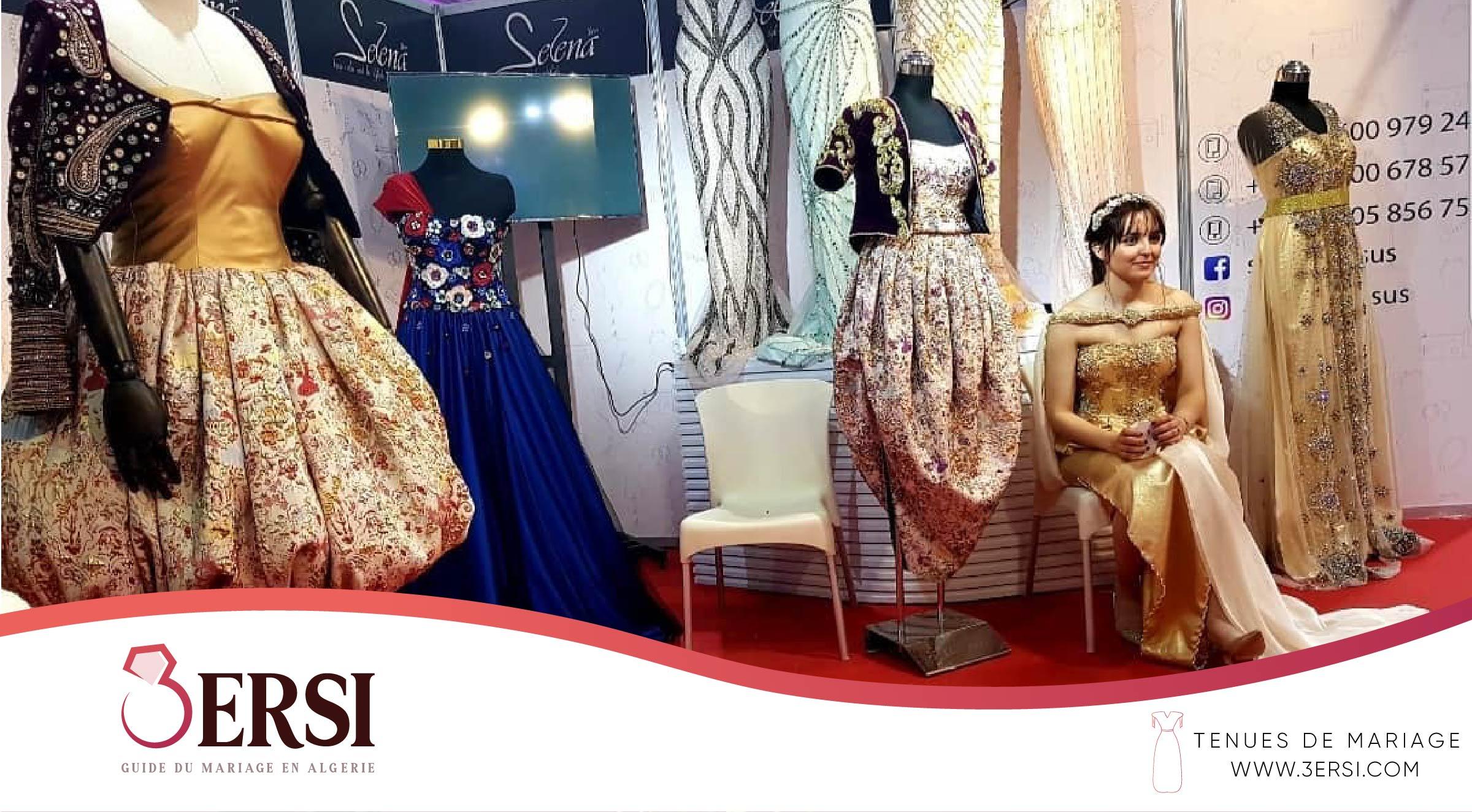 Selena Tissus, Rouïba à Alger