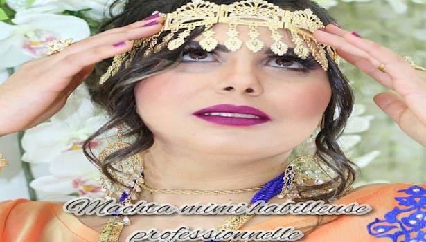 Mimi Habilleuse Professionnelle, Bab Ezzouar à Alger