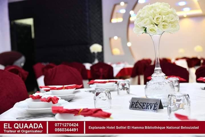 Salle de dîner El Quaada, Belouizdad, Alger - 3ersi.com