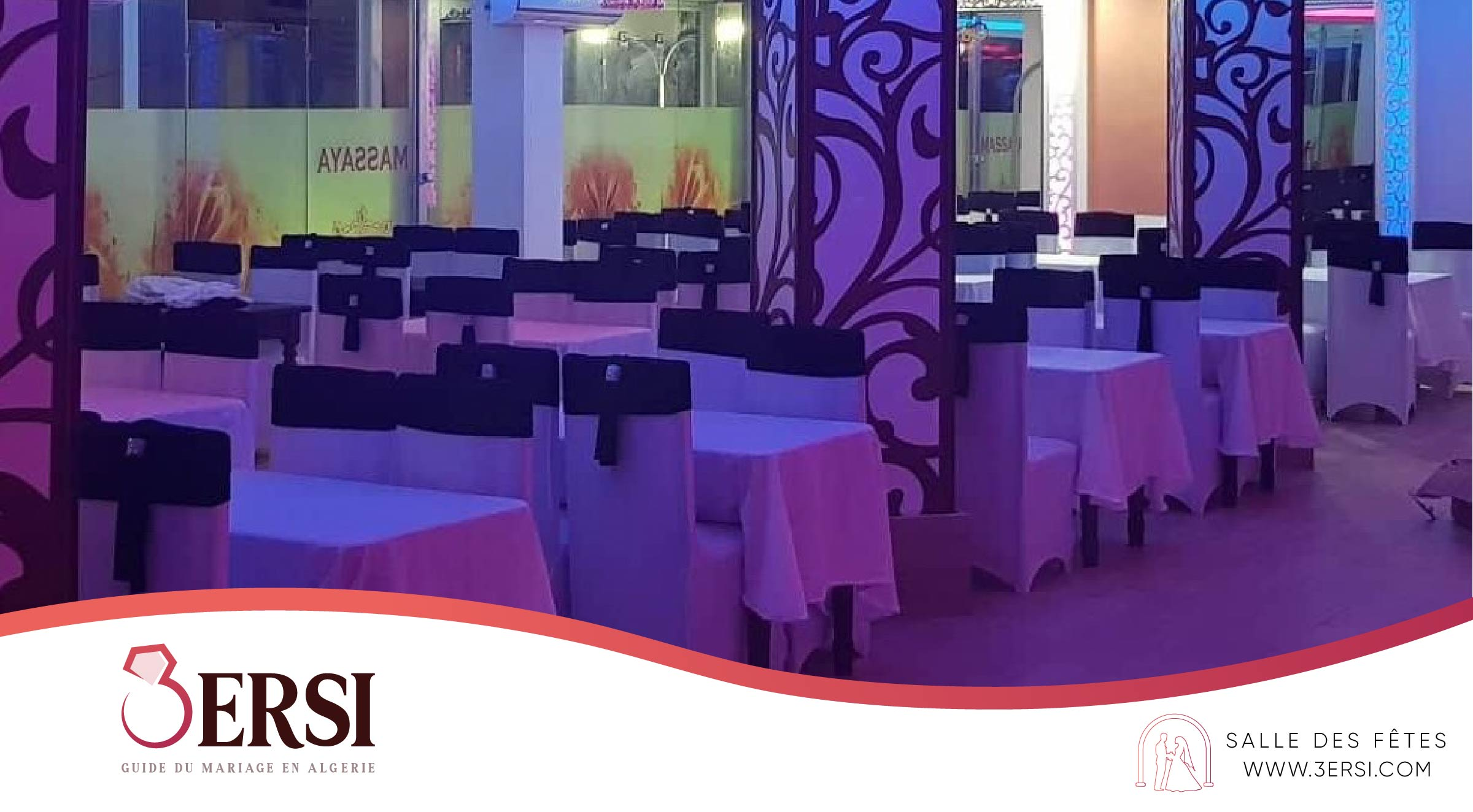 Salle de dîner Massaya, Koléa, Tipaza - 3ersi.com